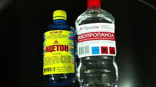 Ацетон и спирт